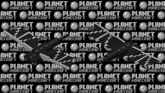 Dragon Phantom Minecraft Skin