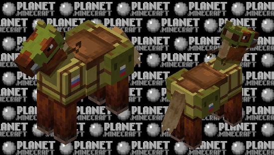 COMBAT HORSE Minecraft Skin