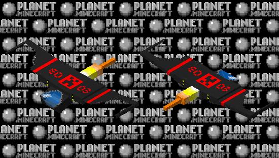 Spaceship Phantom Minecraft Skin