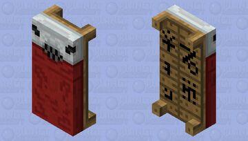 The Sham Minecraft Mob Skin