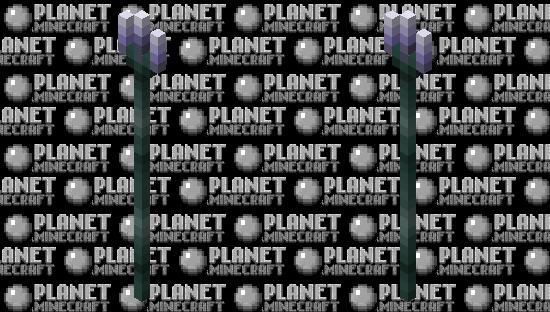 Oblivionic Trident Minecraft Skin