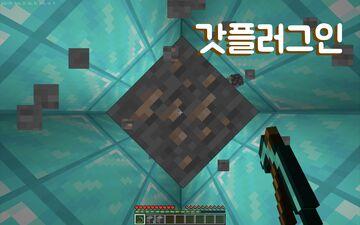 AutoMine Minecraft Mod