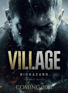 Resident Evil 8 mod Minecraft Mod