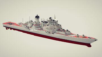 Battlecruiser Railgun V2 - Georgopol class (Norx class remake) Minecraft Map & Project