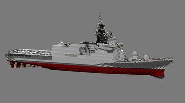 Destroyer ship , Kochi -class Minecraft Map & Project