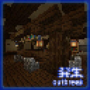 Biohazard - [Resident Evil: Outbreak] Minecraft Map & Project