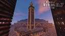 Hassan II Mosque of Casablanca, Morocco Minecraft Map & Project