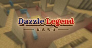 [1.14.4] Dazzle Legend PVP Minecraft Map & Project