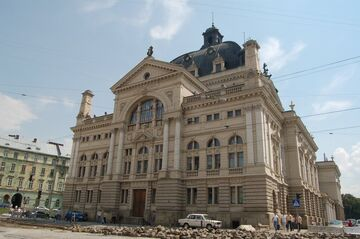 Lviv National Academic Theater of Opera and Ballet Minecraft Map & Project