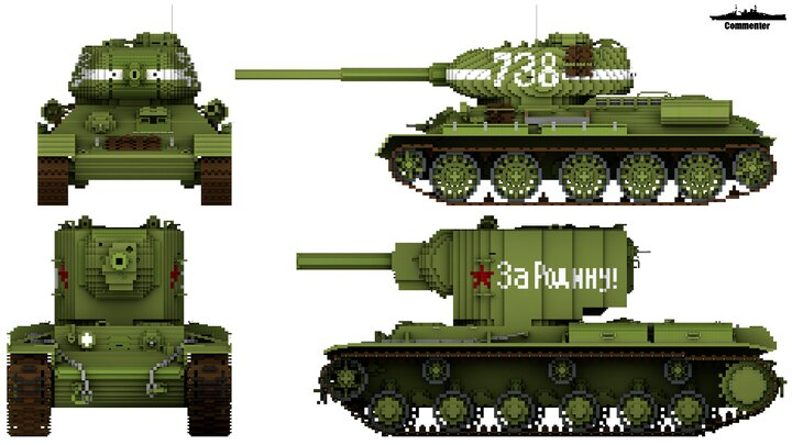 KV-2 1940 compared to T-34 1945