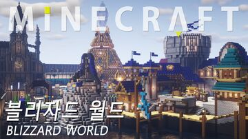 OVERWATCH BLIZZARD WORLD MAP Minecraft Map & Project