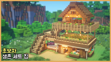 Starters Minecraft Maps With Video Preview Planet Minecraft Community