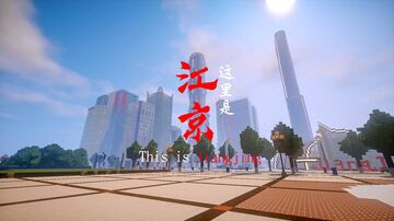 Chinese style city  Jiangjing City Ver0.1 Minecraft Map & Project
