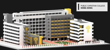 Public Christian College [2:1]【公立基督教中學】- Conceptual Hong Kong High School Minecraft Map & Project