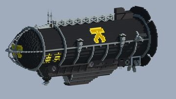 Airship from Legend of Korra/Avatar Minecraft Map & Project