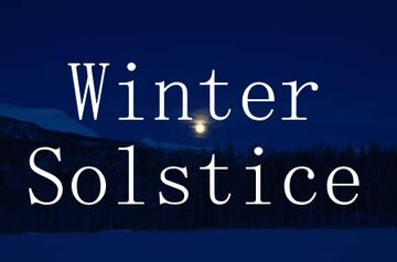 Winter Solstice Minecraft Map & Project