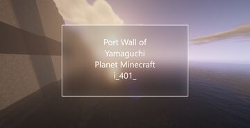 🌺 Port Wall of Yamaguchi 🌺 [山口港の壁] Minecraft Map & Project