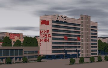 Soviet Baltic Shipbuilding Plant Minecraft Map & Project