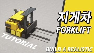 Forklift 2 sets Minecraft Map & Project