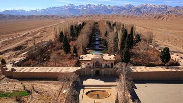 Innana's Descent to the Netherworld Shazadeh Garden Entrance Minecraft Map & Project