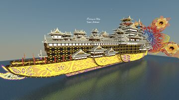 Palanquin Ship (Star Lotus Ship) from Touhou Minecraft Map & Project