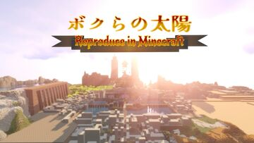 San Miguel:Boktai2 map Minecraft Map & Project