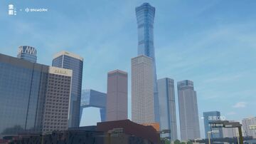Beijing CBD Minecraft Map & Project
