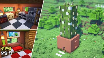 ⚒️ Minecraft Tutorial :  Cactus-Shaped House + Flower Pot 🏡 Minecraft Map & Project