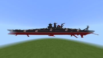 "Space Battleship Azujiro ""Rook"" Minecraft Map & Project"
