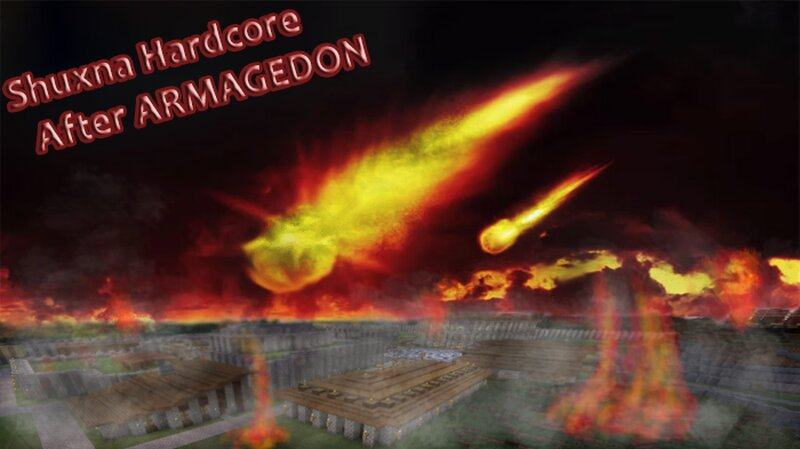 Shuxna Hardcore After Armagedon