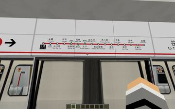 [Abandoned] (MOD REQUIRED) A Lazy Remake of Hong Kong MTR with Minecraft Transit Railway(MTR) Mod [Tung Chung Line Phase 2] Minecraft Map & Project