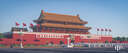 Gate of Heavenly Peace and Gate of Uprightness (Chinese architectures 06) Minecraft Map & Project