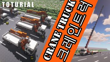 Crane truck 6set Minecraft Map & Project