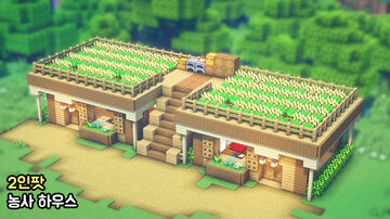 ⚒️ Minecraft tutorial :🏡 How To Build a Wild Farm House for Two 🚧 Minecraft Map & Project