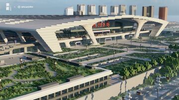 Hangzhou East railway station Minecraft Map & Project