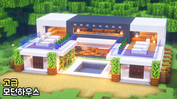 ⚒️Minecraft: 🏡 How to Build a Luxurious modern house Tutorial🛌 Minecraft Map & Project