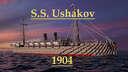 S.S. Ushakov 1904 Minecraft Map & Project