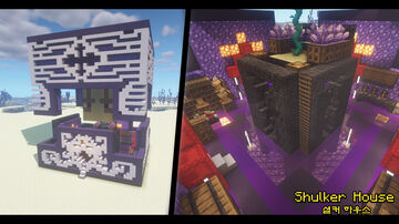 Shulker Box House Minecraft Map & Project