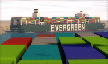 Ever Given containership / EVERGREEN Minecraft Map & Project