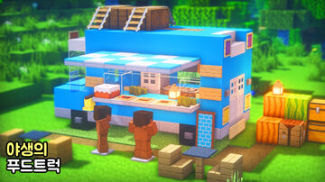 Minecraft : How to Build a Food Truck) EASY Minecraft Map & Project