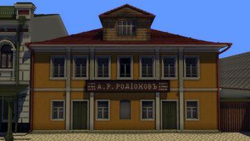 The house of Nikolai Mikhailovich Pechenkin [Дом Николая Михайловича Печёнкина] Minecraft Map & Project