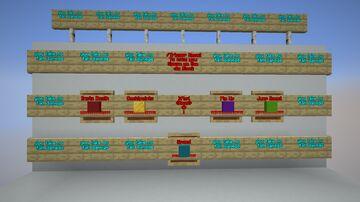 Ultimade Jump Block Minecraft Map & Project