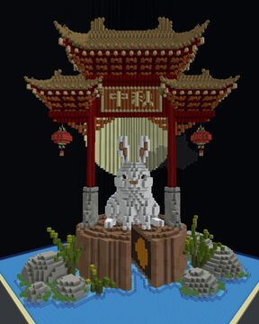 Happy Mid-Autumn Festival 2021! Minecraft Map & Project