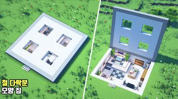 ⚒️ Minecraft Tutorial : Iron Trapdoor House 🏡 Minecraft Map & Project