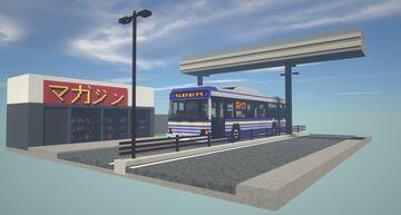 Sendai City Bus Minecraft Map & Project