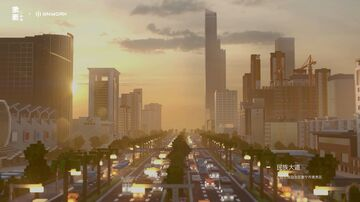 Nanning——Realistic City Project Minecraft Map & Project