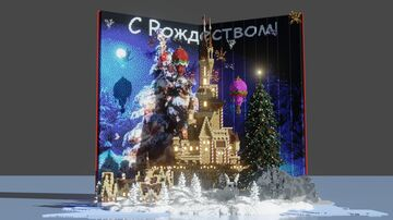 Christmas Book Minecraft Map & Project