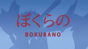 Bokurano's giant robot Minecraft Map & Project