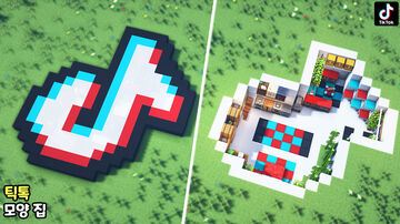 ⚒️ Minecraft Tutorial : TikTok House 🏡 Minecraft Map & Project