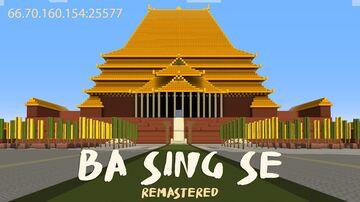 Ba Sing Se Remastered Project (New Server!) Avatar TLA Minecraft Server